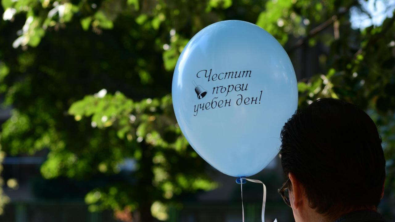 Всички училища в Сливен започнаха учебната година присъствено