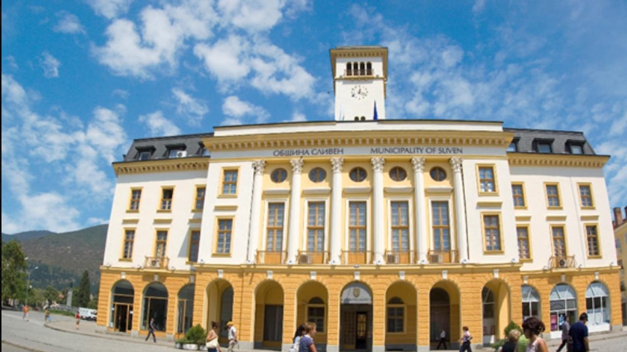 Община Сливен актуализира бюджета си
