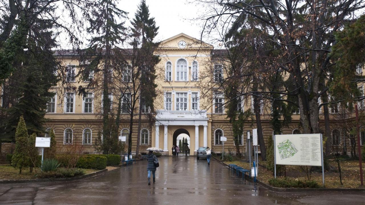 """От """"Александровска"""" болница отрекоха да има масови съкращения на лекари"""