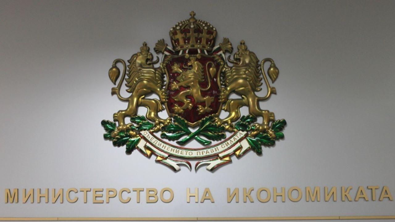 Зам.-министър на икономиката: Планът за възстановяване може да бъде подаден до началото на октомври
