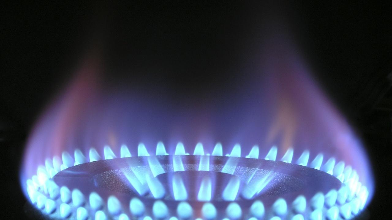 Колко струва природният газ днес