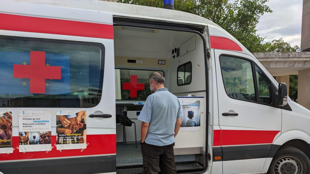 БАПЗГ остро осъжда действията на антиваксъри срещу медицински ваксинационен екип във Варна