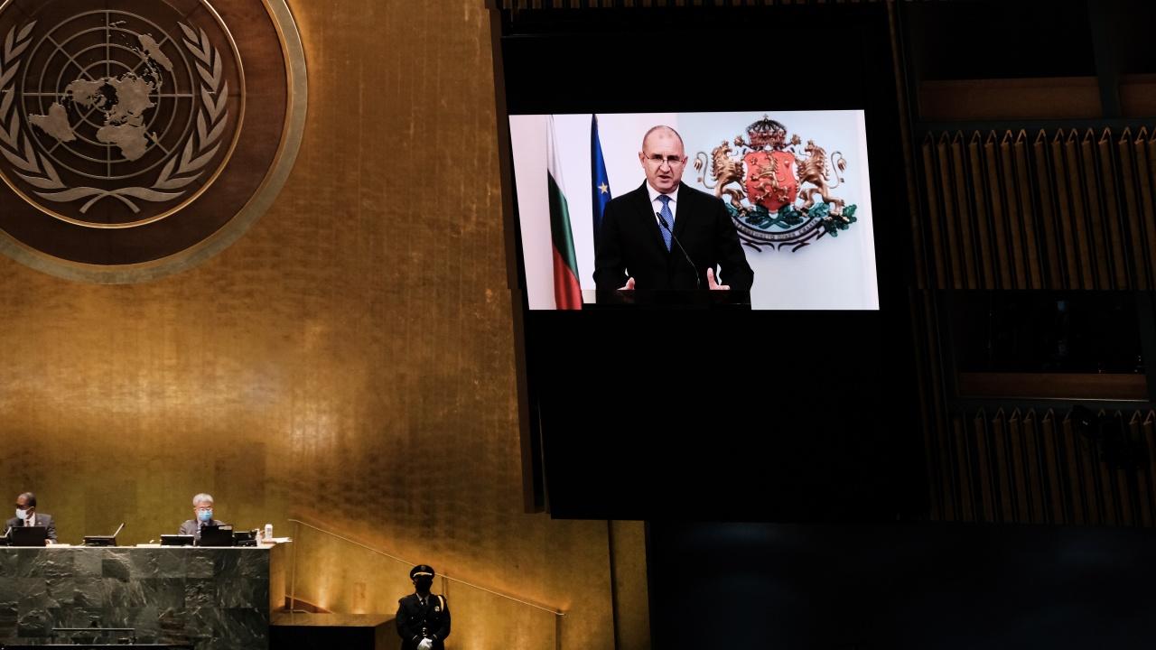 Президентът Румен Радев направи видеообръщение пред Общото събрание на ООН