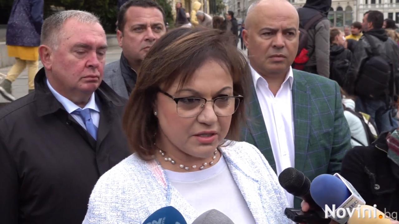 Нинова: Никога не трябва да допускаме компромис с българския национален суверенитет