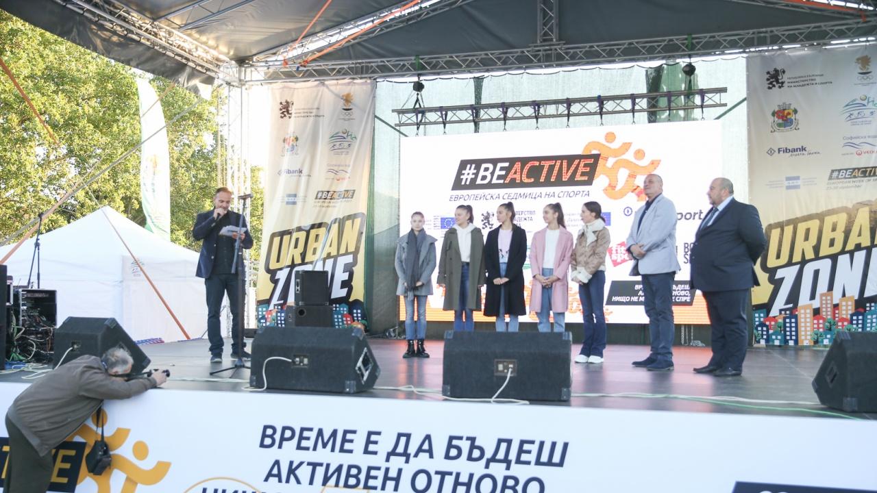 Зам.-министър Барчовски даде начало на седмото издание на Европейска седмица на спорта #BeActive