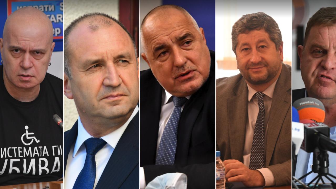 Безличието на партиите: Защо толкова се бавят с кандидат-президентите си?