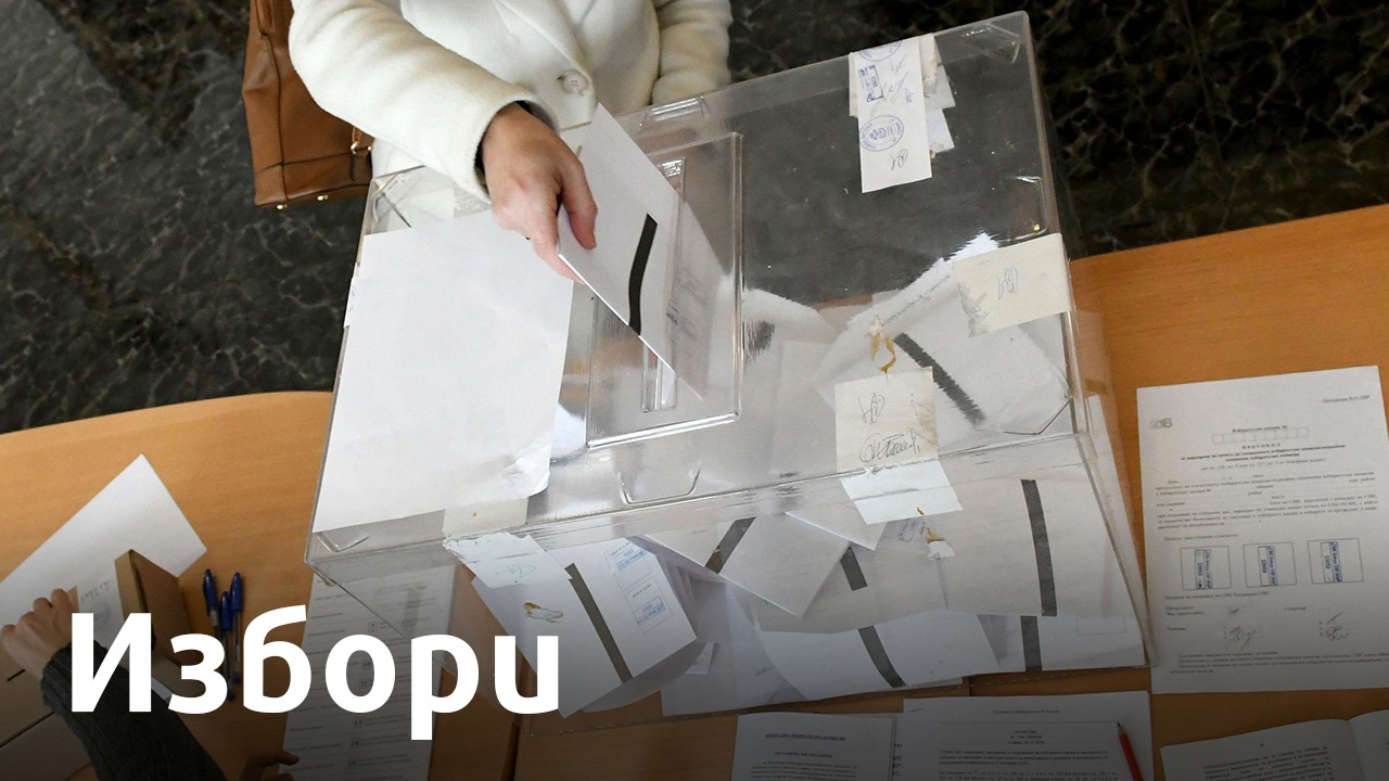 Остават 5 дни до края на регистрацията за вота
