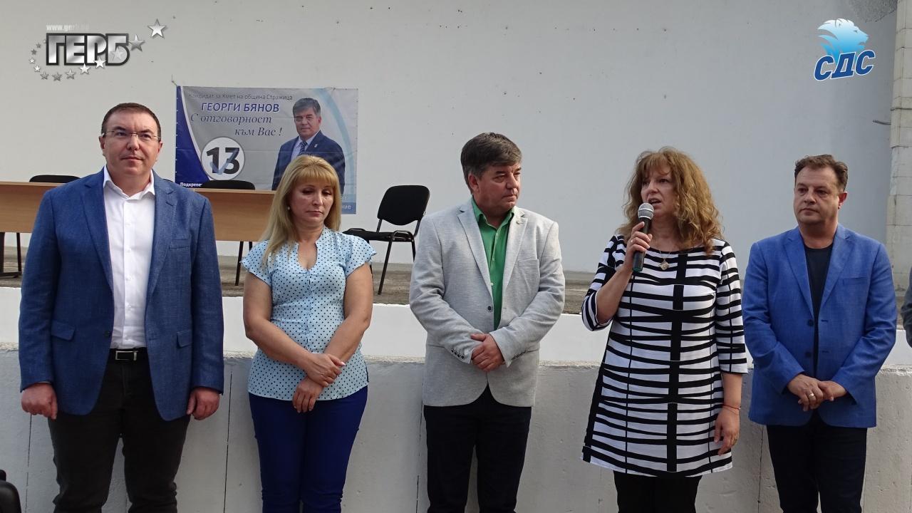 Георги Бянов:  Ще работя с всеки човек за просперитета на Стражица и общината