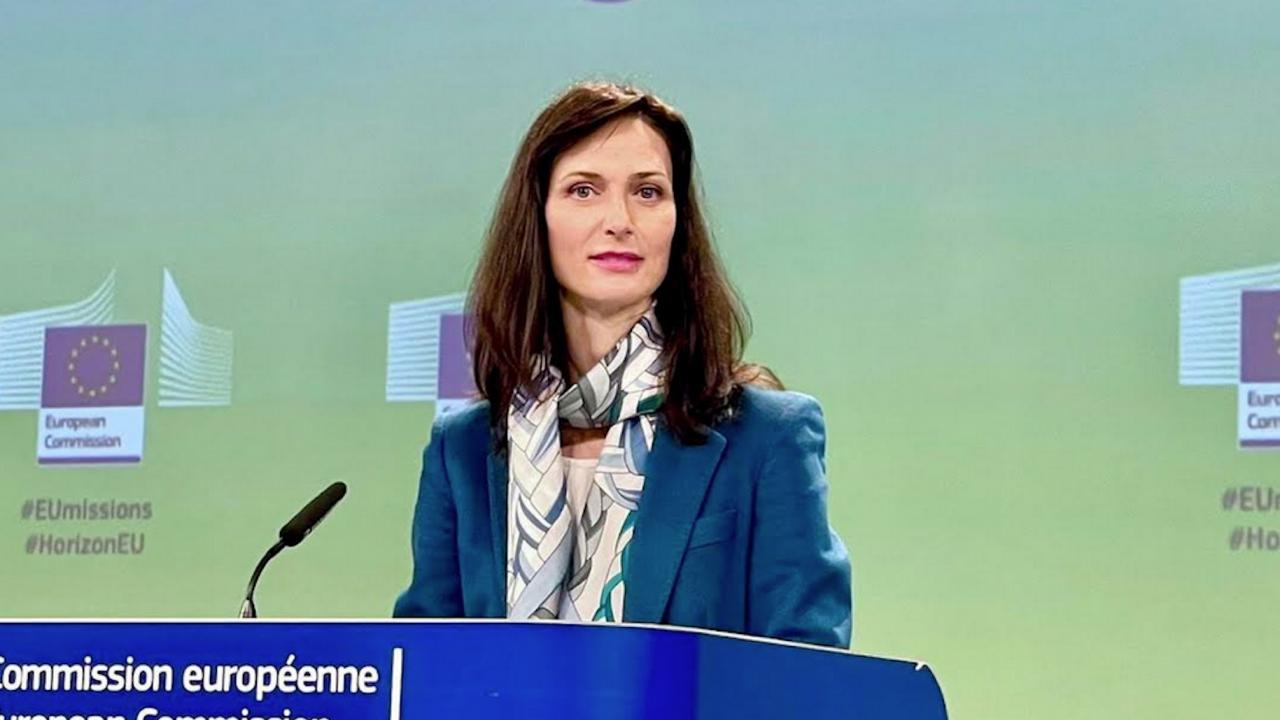 """Мария Габриел: Борбата с рака и с климатичните промени са нашата нова мисия """"Земя"""""""