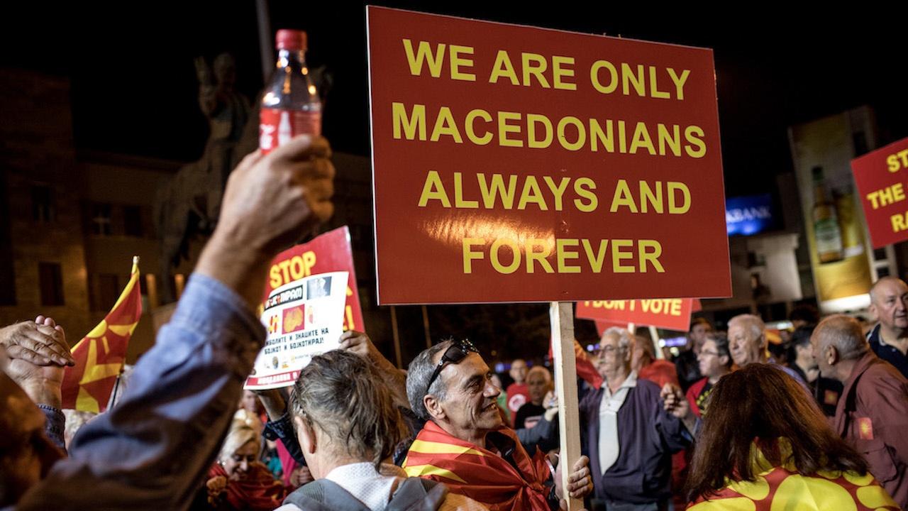 """Историк: В РС Македония променят исторически извори - там, където пише """"българи"""", го коригират на """"македонци"""""""