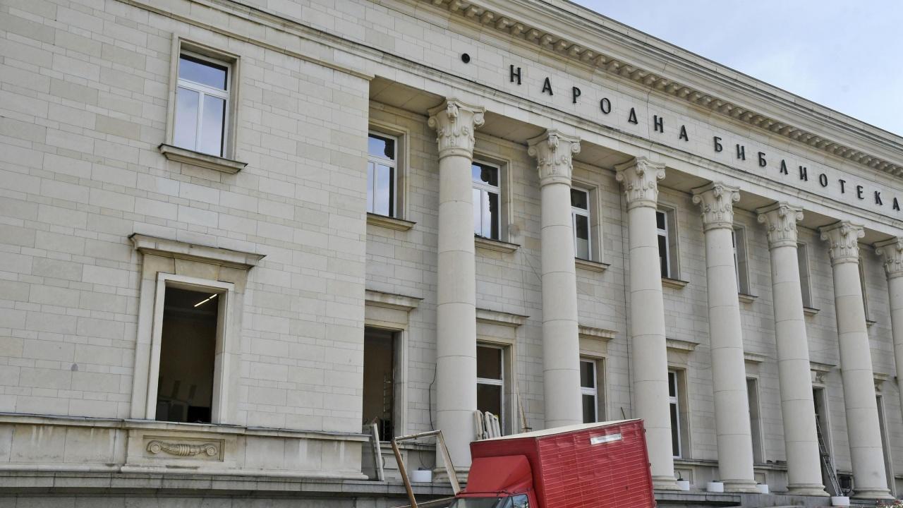 Националната библиотека отбелязва 70 години от създаването на своя музикален отдел