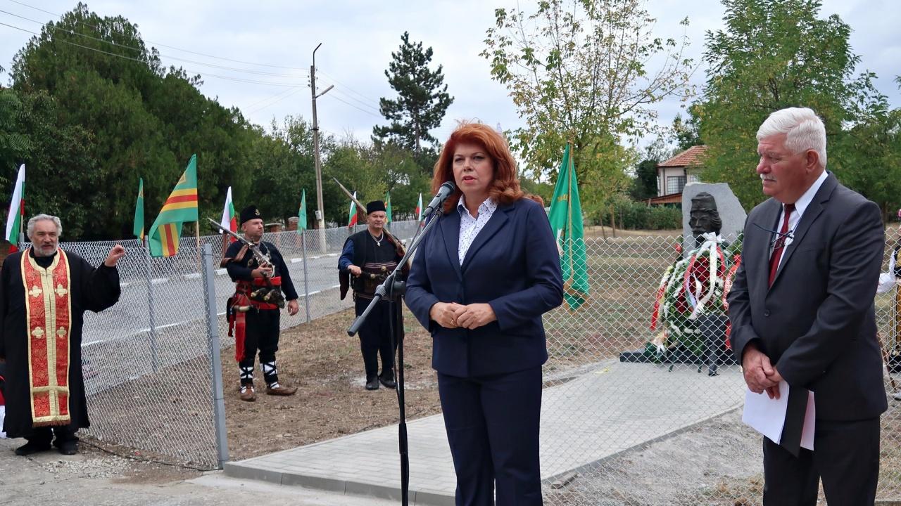 Илияна Йотова: Имунната система на българския народ е паметта за историята