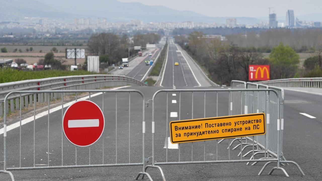 """Перничани протестираха срещу шума от магистрала """"Струма"""""""