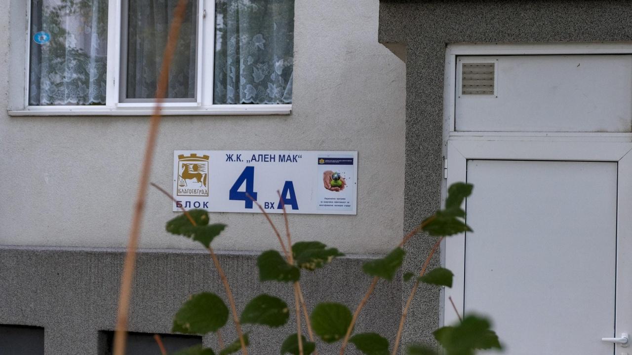 Образуваха две досъдебни производства срещу задържания за убийство на родителите си мъж от Благоевград