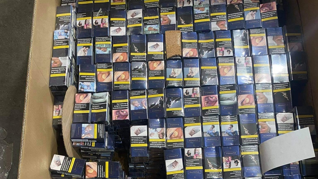 Удар на митничари от незаконни цигари и алкохол