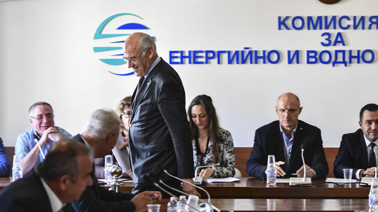 КЕВР проведе открити заседания за издаване на лицензи на две дружества