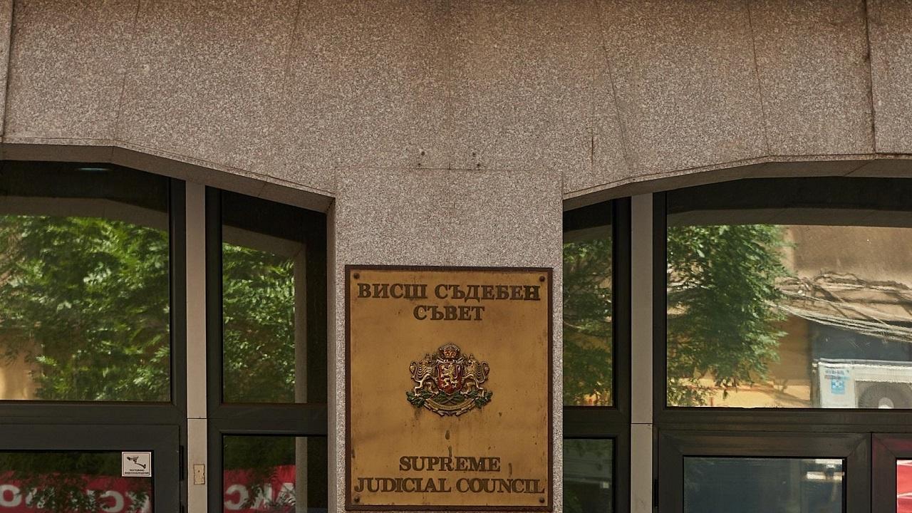 ВСС откри процедурата по избор на председател на ВКС