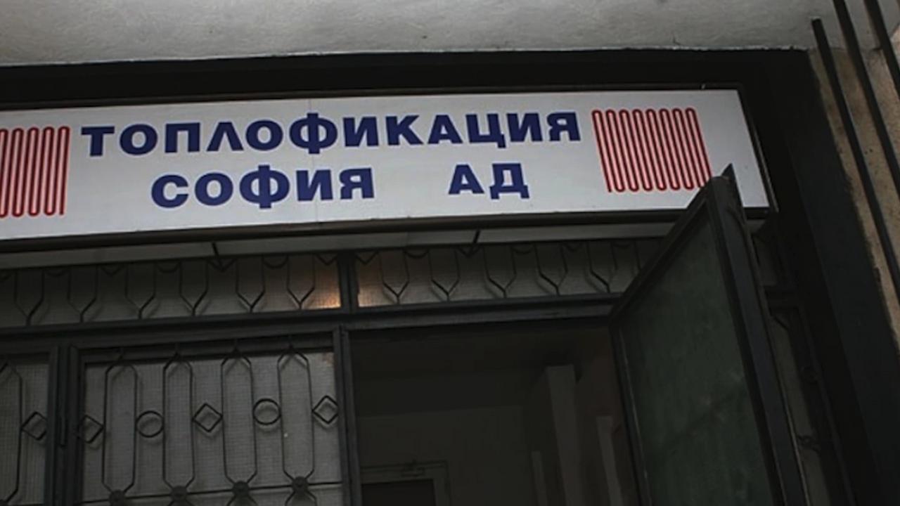 """СОС прие предложението за отпускане на компенсации от държавата за """"Топлофикация"""""""