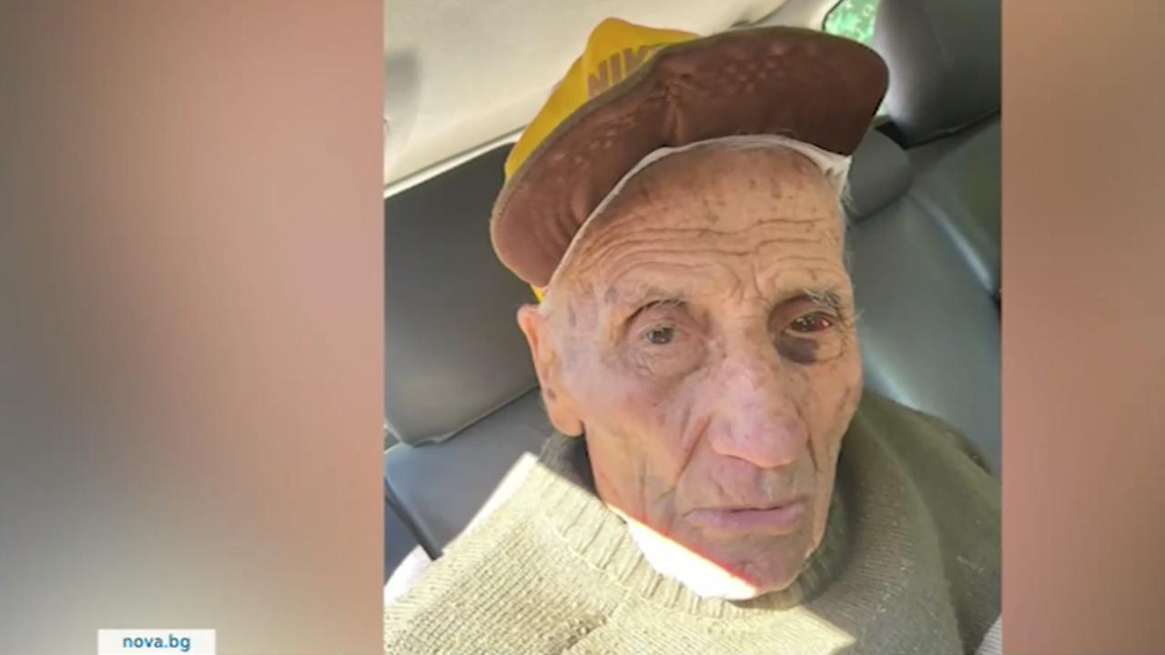 Разследва се насилие над 90-годишен мъж в дом за възрастни в София
