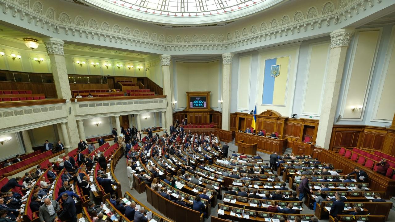 Парламентът на Украйна има нов председател