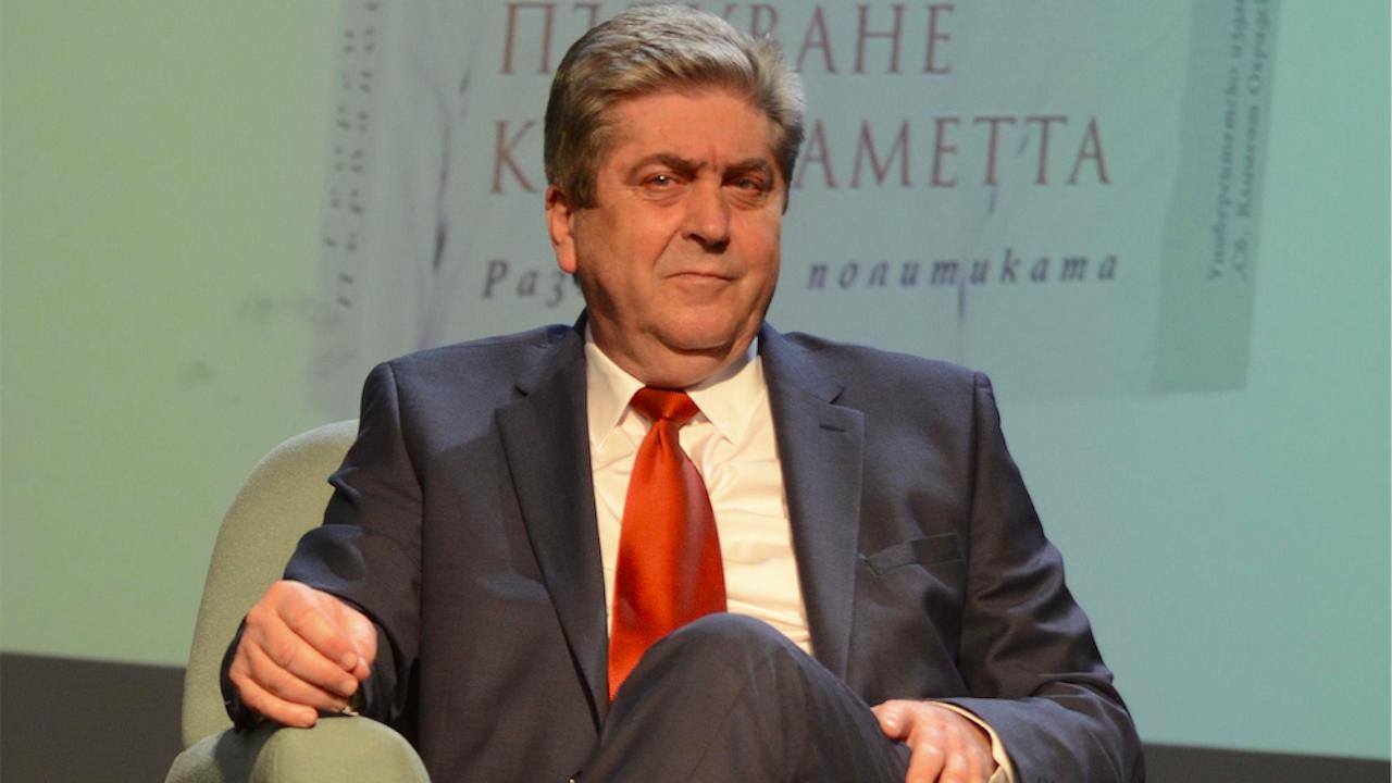 Първанов настоя за анекс към договора между България и Северна Македония