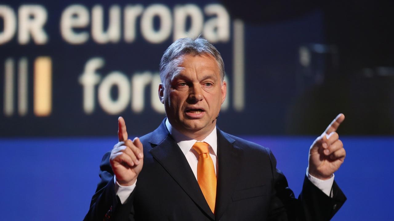 Орбан приветства решението на полския Конституционен съд