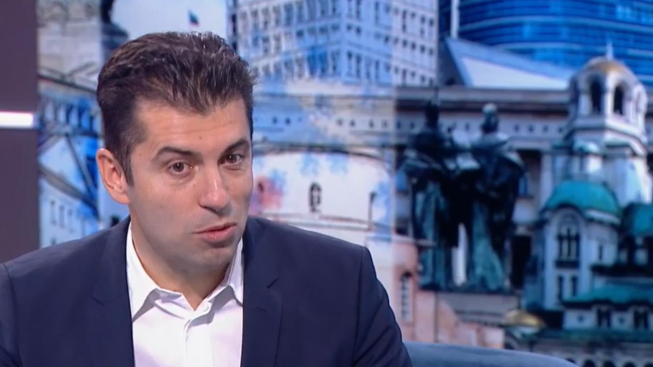 Кирил Петков: Знаете ли, не ние, а другите трябва да се плашат от нас