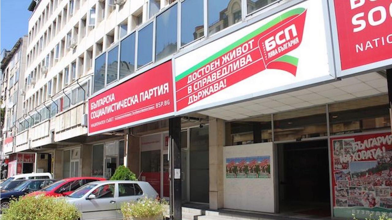 НС на БСП одобри листите за предстоящите избори