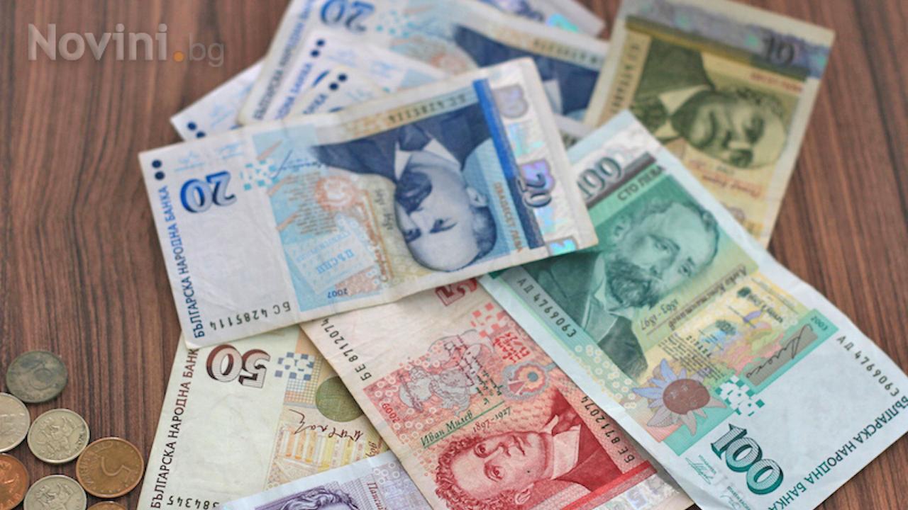 Над 180 милиона лева е изплатил НОИ за пенсии в област Ловеч за първите девет месеца от годината