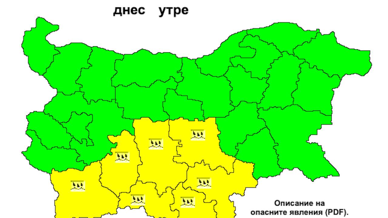 Жълт код за значителни валежи в Южна България