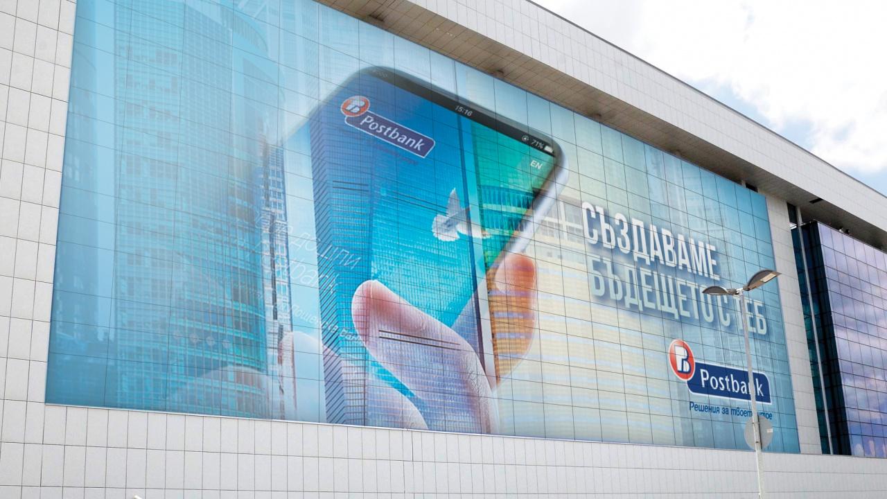 """Пощенска банка и ПОК """"Доверие"""" обединяват усилия в стратегическо партньорство в полза на своите клиенти"""