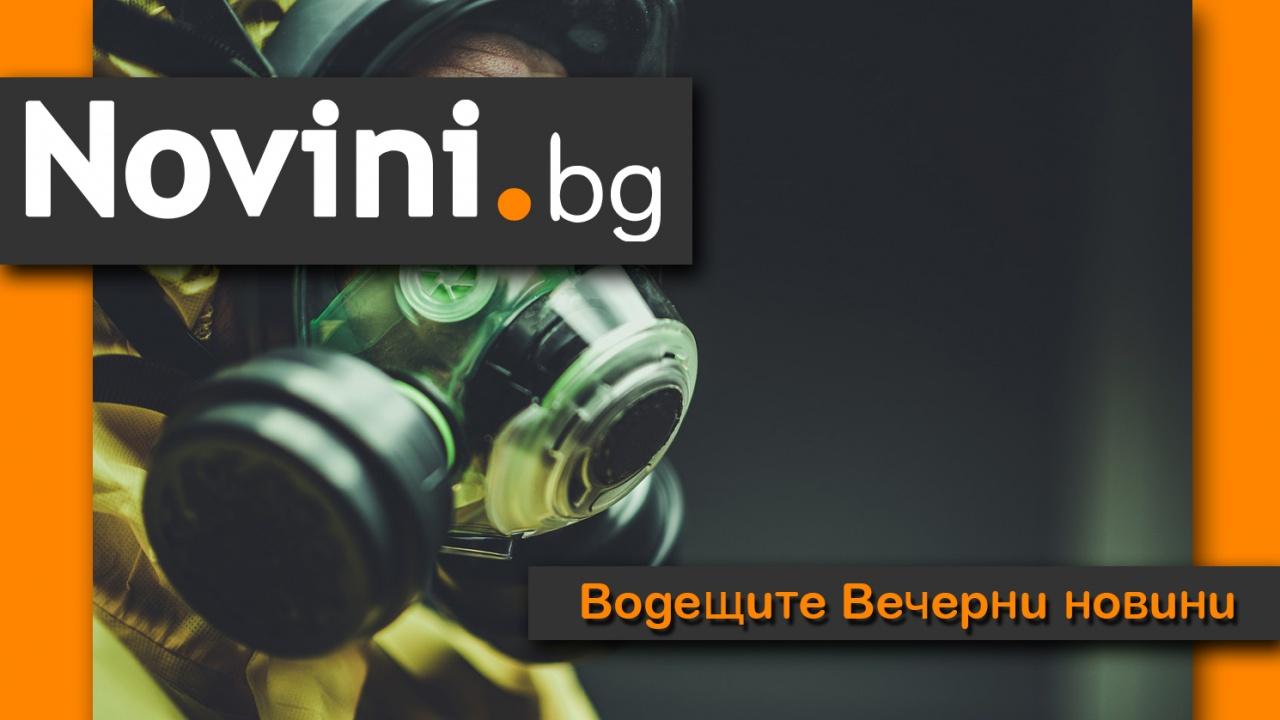 Водещите новини! Чакат ли ни нови COVID затваряния; МРРБ отговори остро на протестиращите (и още…)
