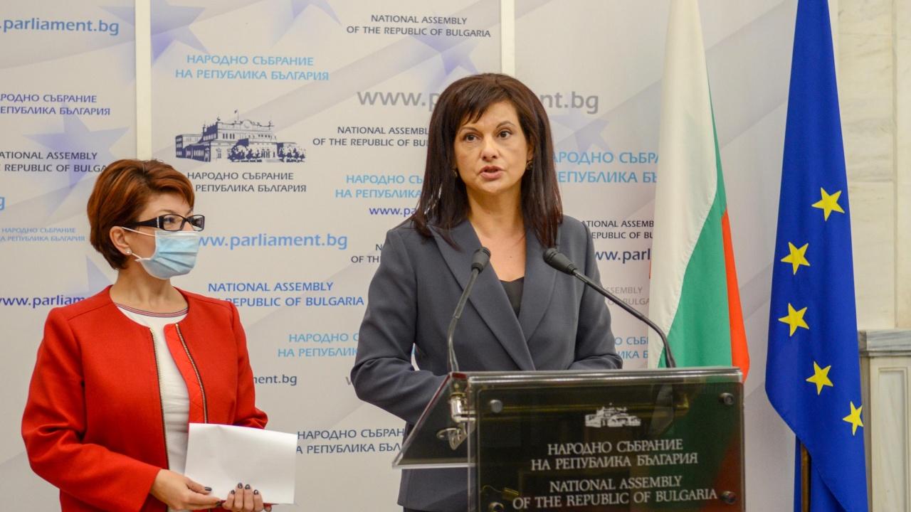 Д-р Даниела Дариткова обяви, че се оттегля от участие в изборите