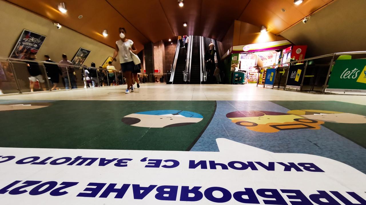 НСИ ще проведе контролни анкети на 14 000 домакинства