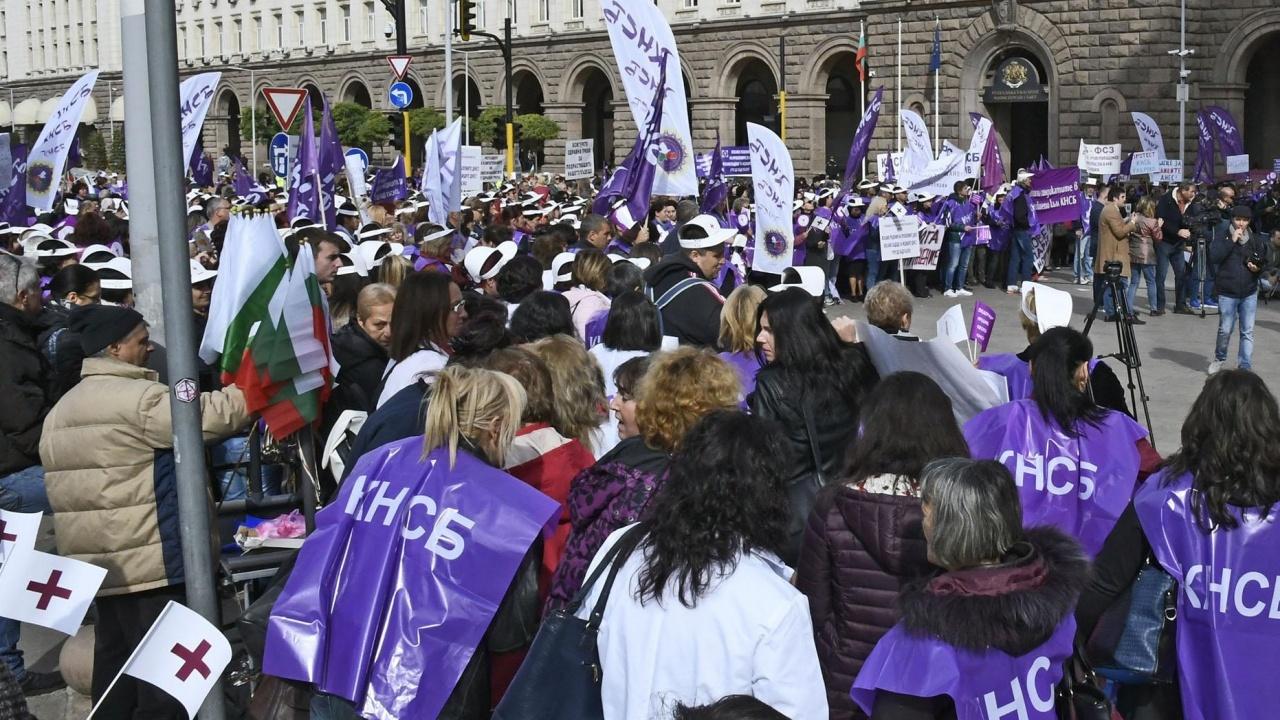 "Служители на ""Марица Изток"" излизат на протестен митинг-шествие"