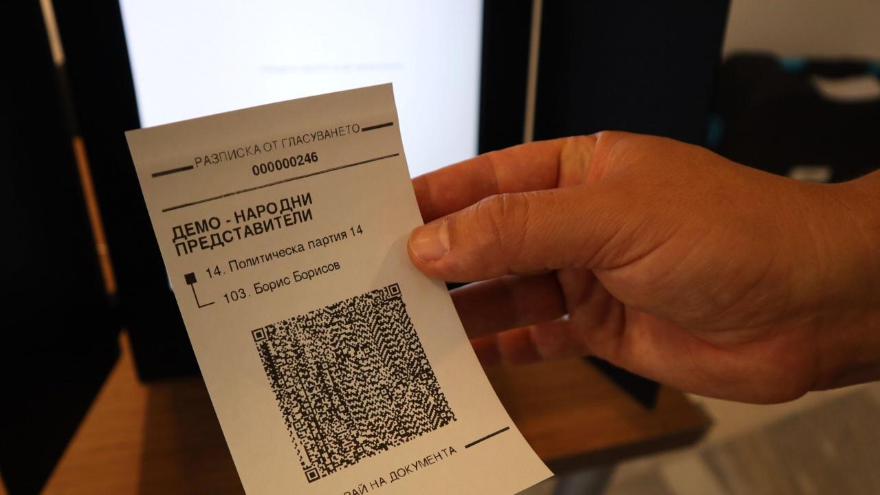 """""""Сиела Норма"""" печели поръчката за доставка на 1600 машини и 2000 флаш памети за вота"""