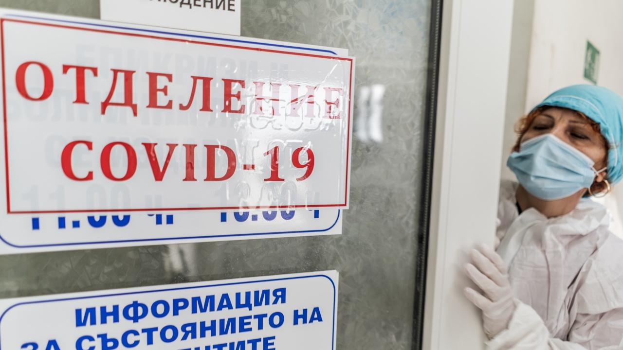COVID отделението във видинската болница е пълно