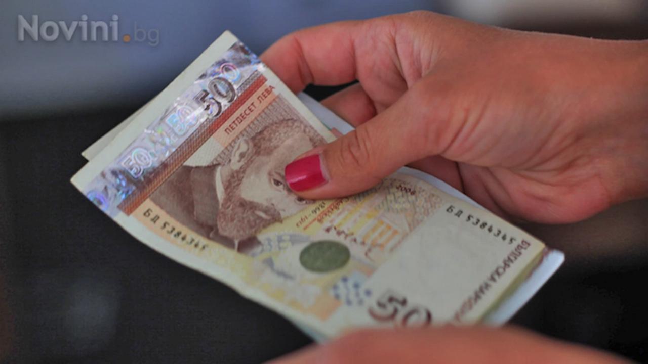 От КНСБ смятат, че минималната заплата може да стане 700 лв. още от 1-ви ноември