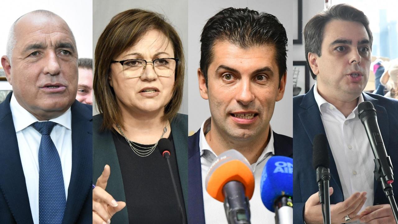 Проучване: ГЕРБ-СДС първи, следват БСП и партията на Кирил Петков и Асен Василев