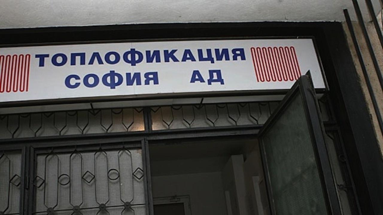 """""""Булгаргаз"""" заплашва да спре доставките на газ на """"Топлофикация София"""""""