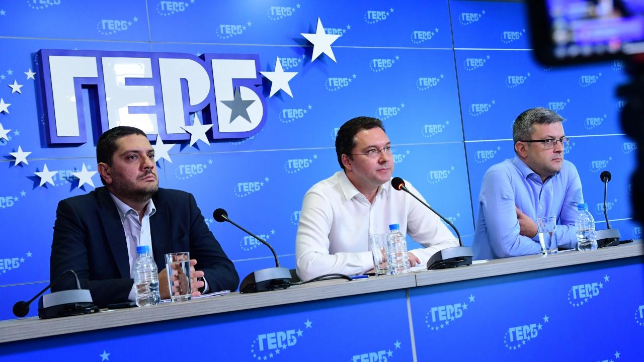 ГЕРБ отвърна на Христо Иванов: Нямаме пръст в решението на ЦИК да не регистрира ДБ в Стара Загора