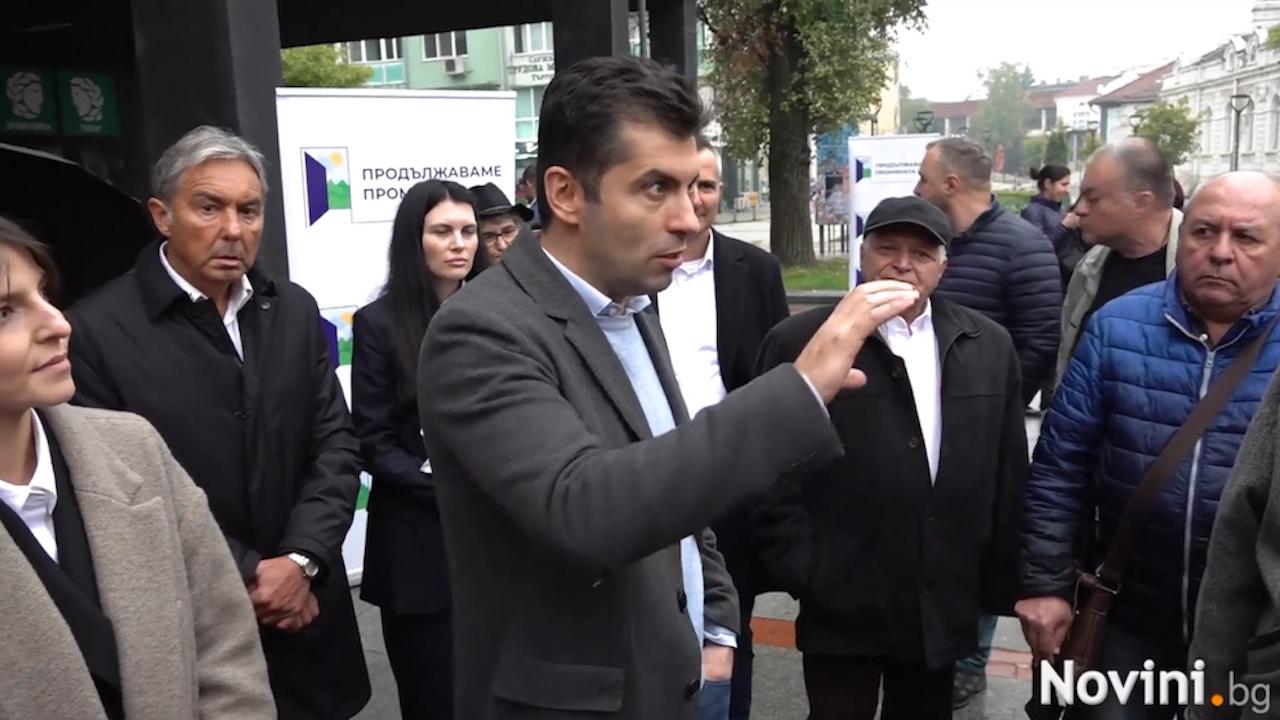 Кирил Петков в Търговище: Играем докрай, промяната ще стане много бързо