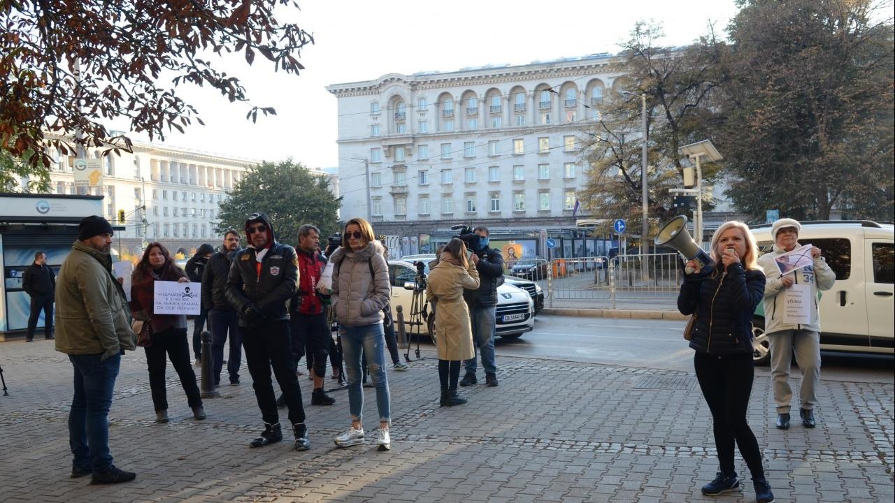 Родители с протест пред МЗ срещу затварянето на училища