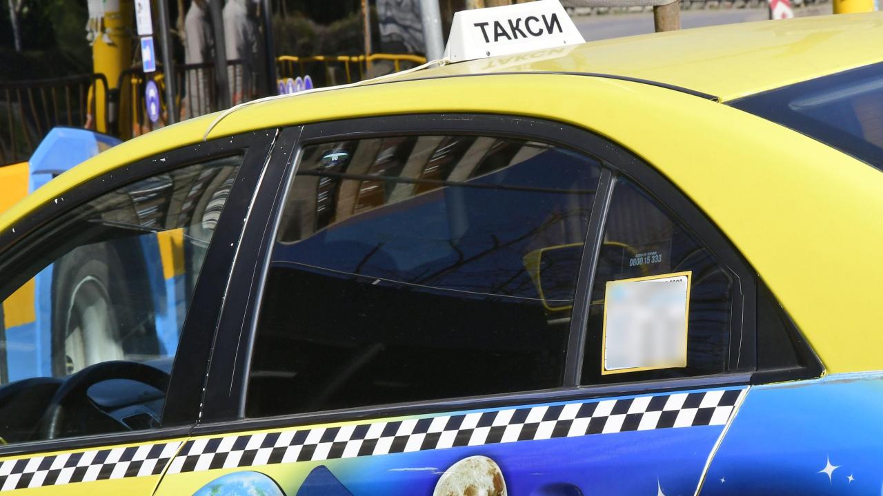 Такситата в Кюстендил поскъпват с 50 стотинкина километър пробег