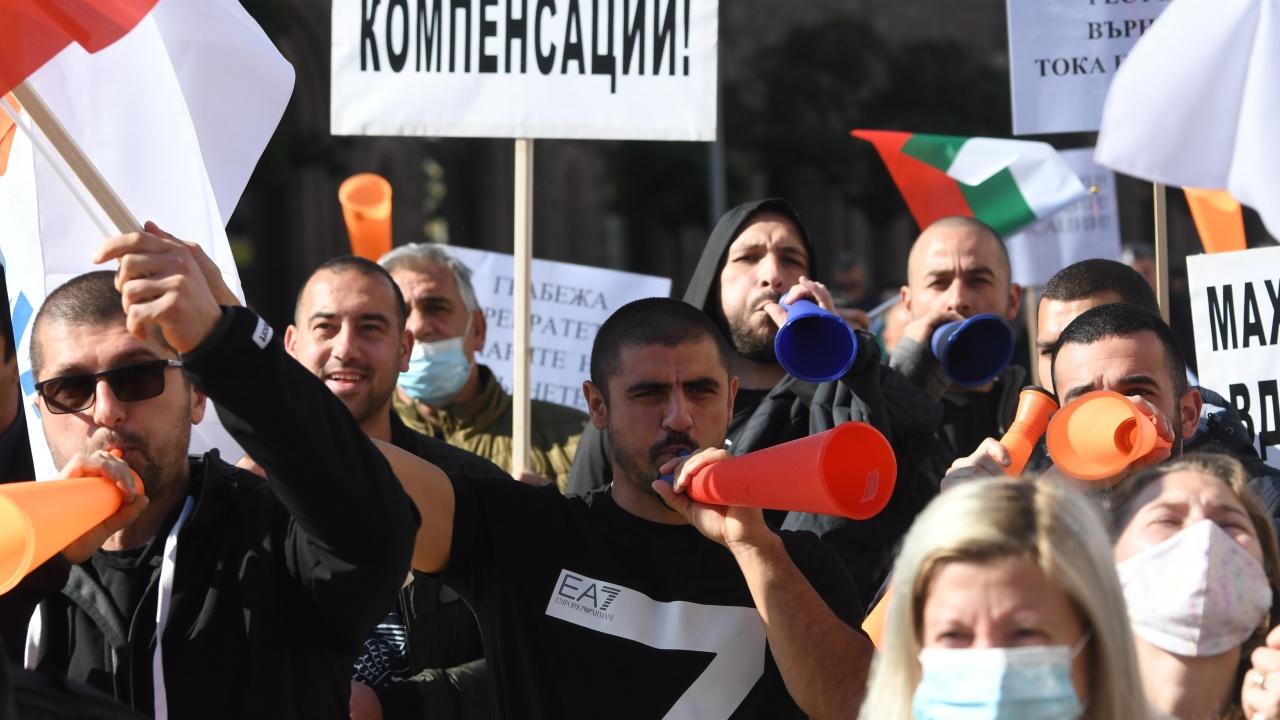Протест срещу цените на тока и горивата в Русе