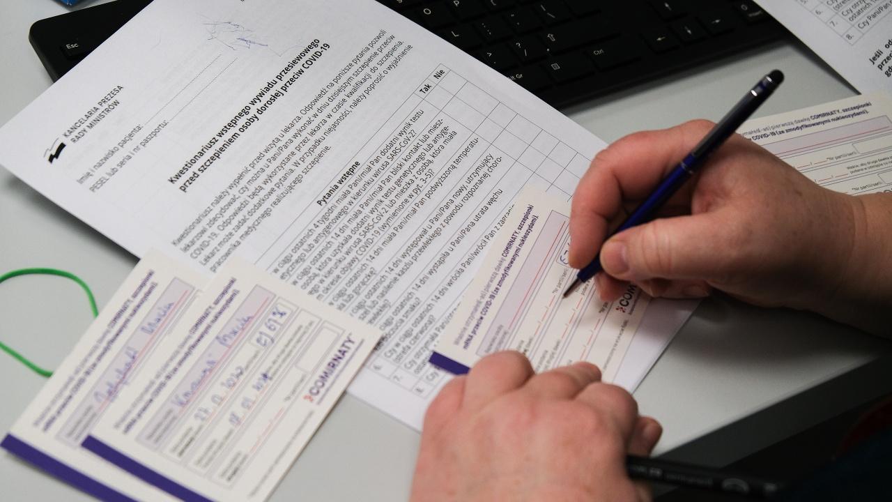 Как да получим зелен сертификат и колко време важи?