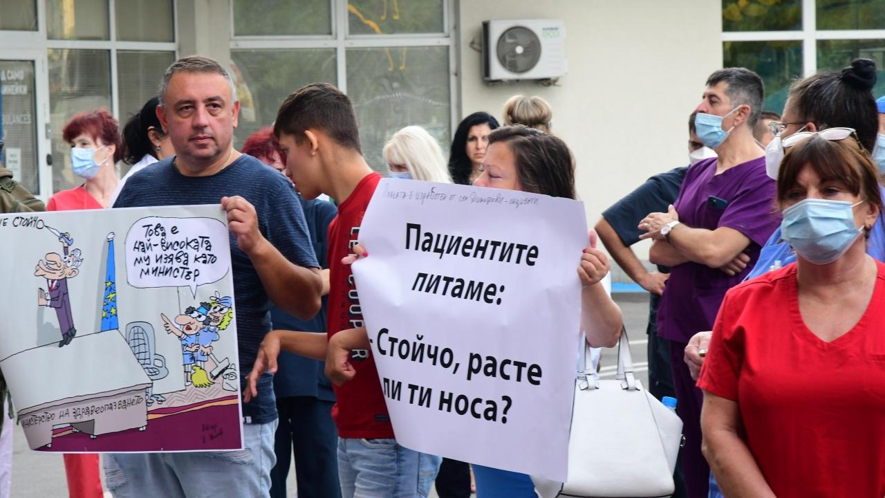 Спешни медици от цялата страна излизат на протест