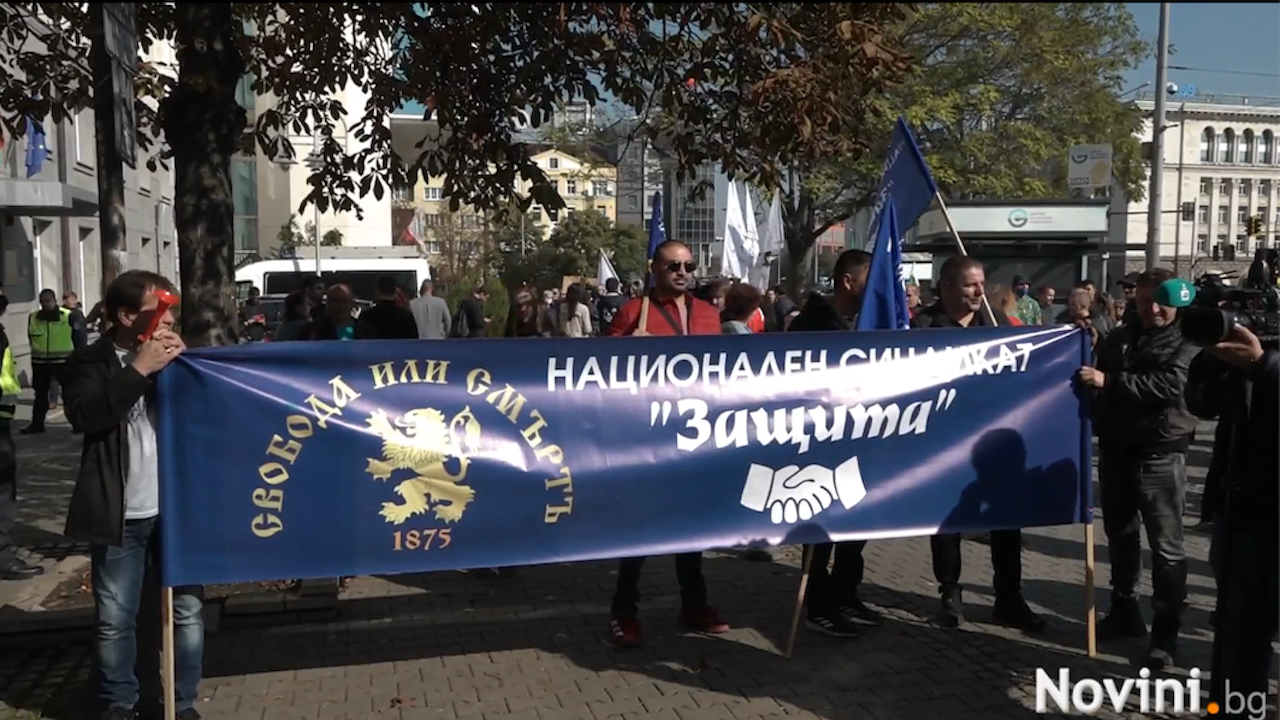 Медици от цялата страна на протест пред здравното министерство