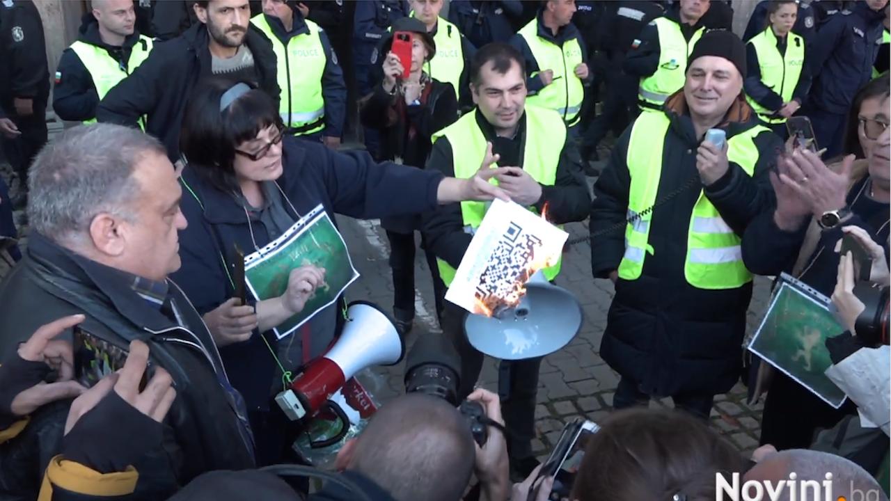 Протестиращи изгориха зелен сертификат пред МЗ, поискаха оставката на Кацаров