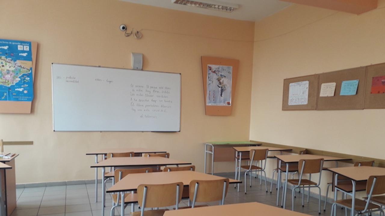 Учебните занятия в Старозагорска област през следващите две седмици ще бъдат онлайн